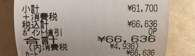 エアコン値段