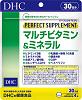 DHCマルチビタミン&ミネラル