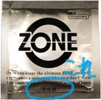 ゾーンコンドーム