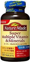 スーパーマルチビタミンミネラル